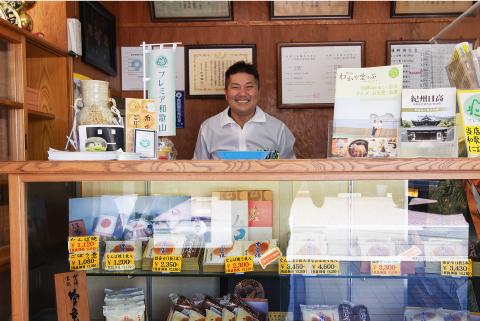 西山蒲鉾店 3代目の店主・西山敏生