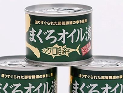 まぐろオイル漬(缶)